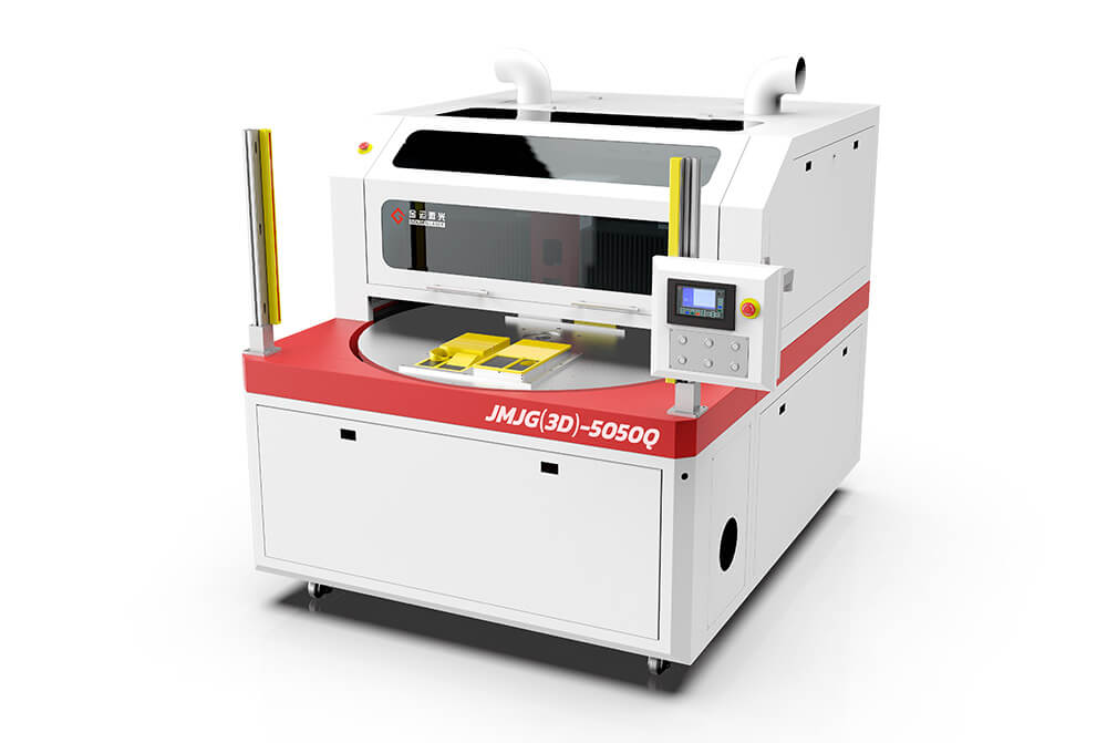 multi-station laser cutting machine